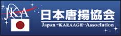 bnr_sb_jpkaraage