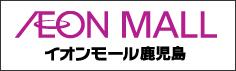bnr_sb_kagoshima