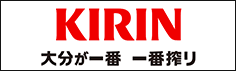 bnr_sb_kirin