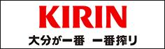 bnr_sb_kirin