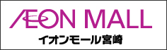 bnr_sb_miyazaki