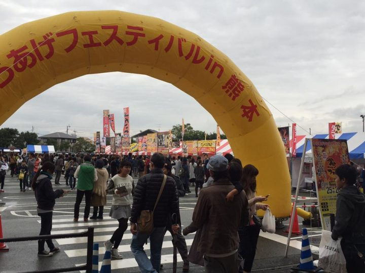 からあげフェスティバル in 熊本