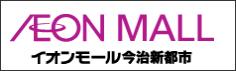 bnr_sb_imabarishintoshi