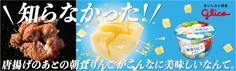 web_banner_0907★FIN