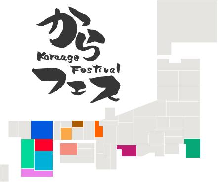 img_karafes_map